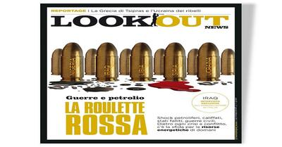 LOOKOUTNEWS & IBS ITALIA